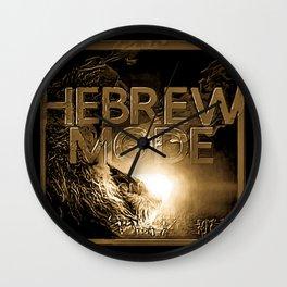 Hebrew Mode - On 01-04 Wall Clock