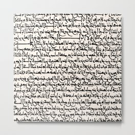 Ancient Arabic on Seashell Metal Print
