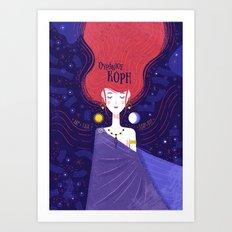 :::Heavenly Maiden -  Ουράνιος Κόρη::: Art Print