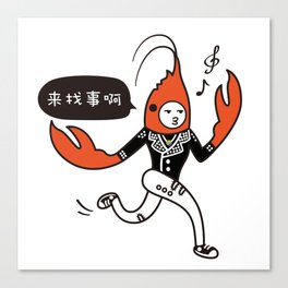 Crayfish Man - Trouble maker Canvas Print