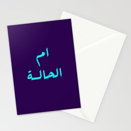 custom text Stationery Cards