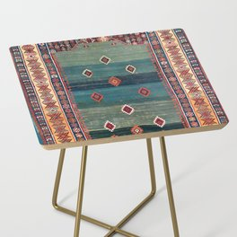 Sivas Antique Turkish Niche Kilim Print Side Table