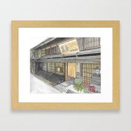 Kanazawa Fragrance Store Framed Art Print