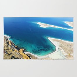 New Zealand's beauty *Tekapo Lake Rug