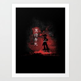 Black Samurai Red Death Art Print