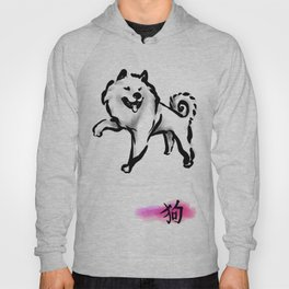 Chinese Ink Dog Hoody