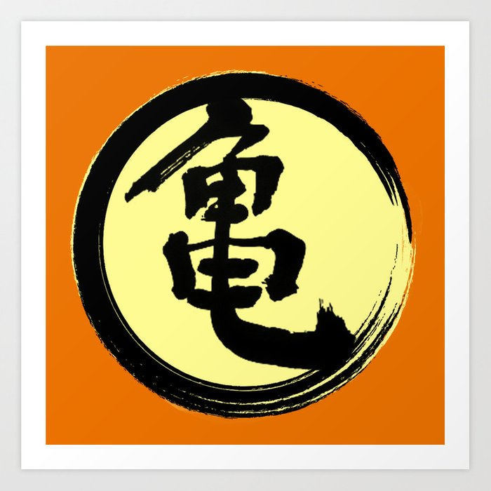 kame house kanji Art Print by bertonilee | Society6