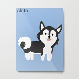 Akita Inu: Gifts & Merchandise Popular items for akita gifts Metal Print