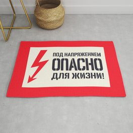 Soviet Warning Sign - Electricity A Voltage Dangerous Plain Rug