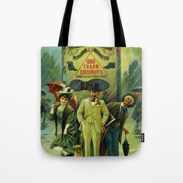 Vintage Russian Galoshes Advertisement Tote Bag