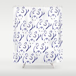 Heart´s Lion Shower Curtain