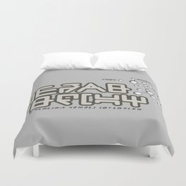 Guardians of the Galaxy Vol. 2 - Star Lord Shirt Duvet Cover
