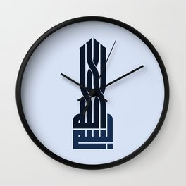 Bismillah Blue Kufi Wall Clock