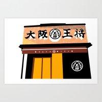 Osaka Ohsho Art Print