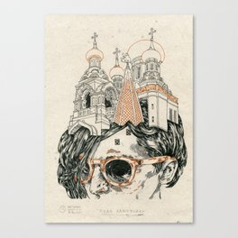 Head sanctuary Canvas Print
