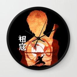 Minimalist Silhouette Zuko Wall Clock