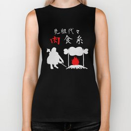 "I Love Meat ""Cooking"" (White) Biker Tank"