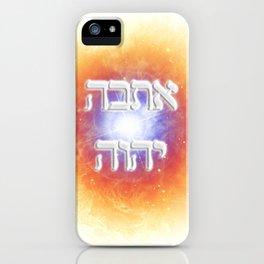 Love Yahuah iPhone Case
