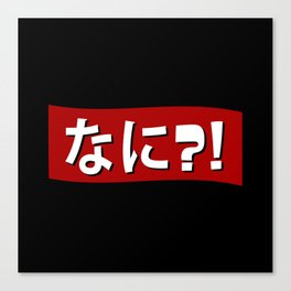 Anime Meme Nani Omae Wa Mou Shindeiru Gift for Eboy or Egirl Canvas Print