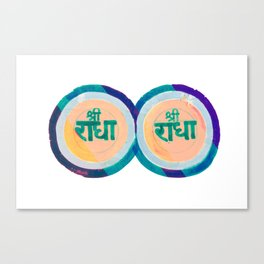 Two sacred names Canvas Print