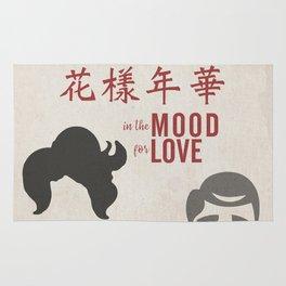 In the mood for love, minimal movie poster, Wong Kar-wai,  Tony Leung, Maggie Cheung, Hong Kong film Rug