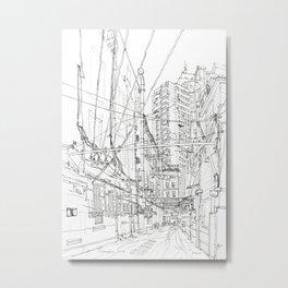 Shanghai. China. Yard full of wires Metal Print