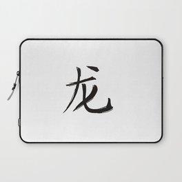 Chinese zodiac sign Dragon Laptop Sleeve