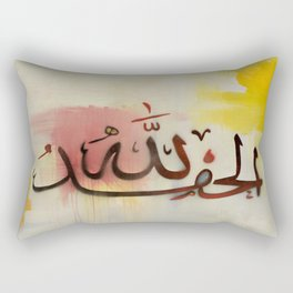 Alhamdulillah (Meaning: all praise is due to God alone). Rectangular Pillow