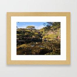Higashiyama Jisho-ji Framed Art Print