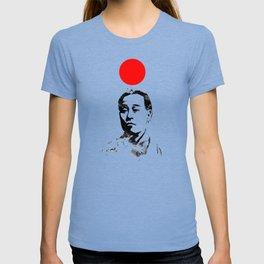 Japanese Hero T-shirt