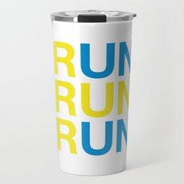 KIRUNA Travel Mug