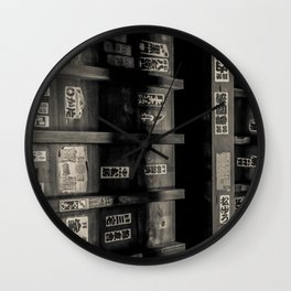 Pilgrim Prayers Wall Clock