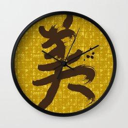 Calligraphy_Beauty03 Wall Clock