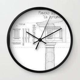 Roman doric order _type 1 Wall Clock