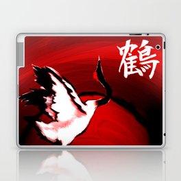 Japanese Crane Laptop & iPad Skin