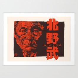 TAKESHI KITANO Art Print