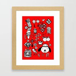 2018 Chinese New Year Doodles Framed Art Print