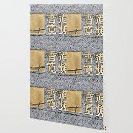 Brass Broadband Wallpaper