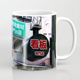 NAMBA, OSAKA Coffee Mug