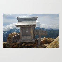 Mountain Shrine Rug