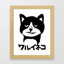 bad cat Framed Art Print