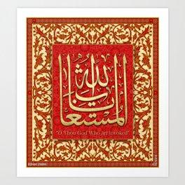O Thou God Who art invoked Art Print