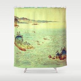Dreams of Hannati Shower Curtain
