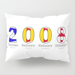 2008 - NAVY - My Year of Birth Pillow Sham