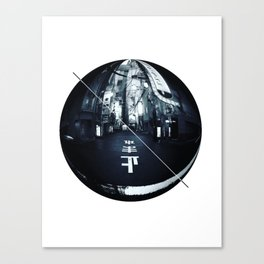 Streets of: Japan (bubble) Canvas Print