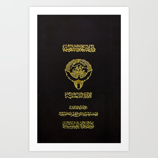 Kuwaiti Pass Black Art Print