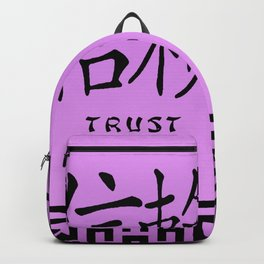 """Symbol """"Trust"""" in Mauve Chinese Calligraphy Backpack"""