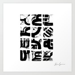Arabic Alphabets [1] Art Print