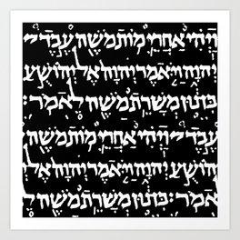 Hebrew on Black Art Print