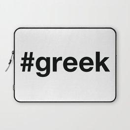 GREEK Laptop Sleeve